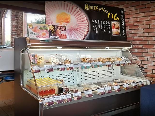 三田屋の自家製ハムの直売もいたしております。