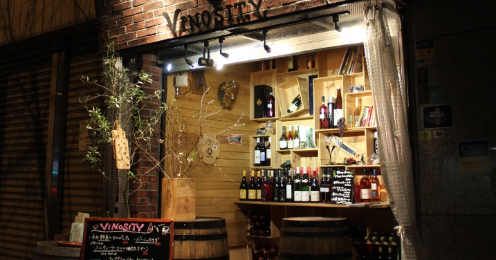 vinosity_071