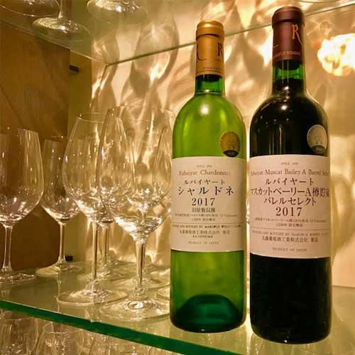 弊店メインワイン「ルバイヤート」、ペアリングにも何杯かお料理によってお出しいたします。