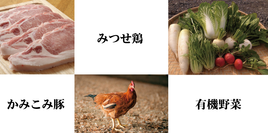 鉄板バル食材画像