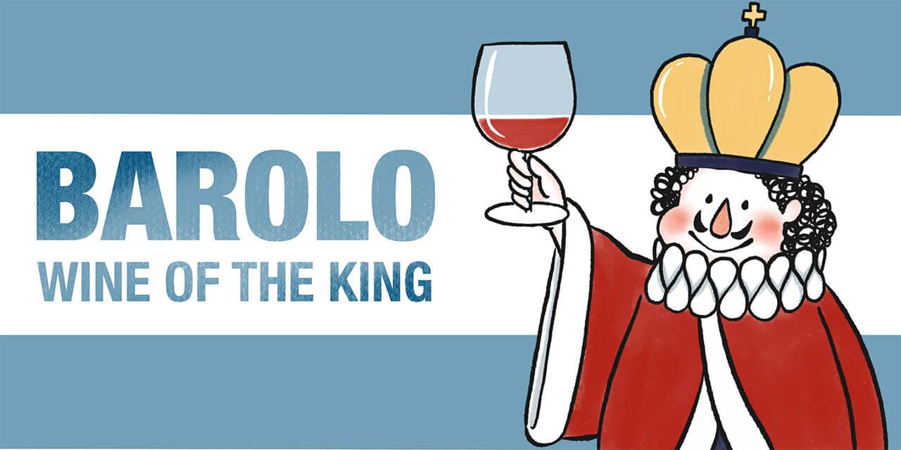 ワインの王様、バローロを飲み比べてみた