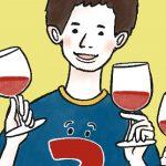 すだちのBYO体験記Vol.3〜居酒屋でBYO!?