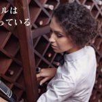 銀座店 エノテカ・ミレで聞いてみた!「ソムリエールは知っている」Vol.3