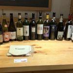 「ジャケ買いワインBYO」と題して、持ち寄りワイン会を開催