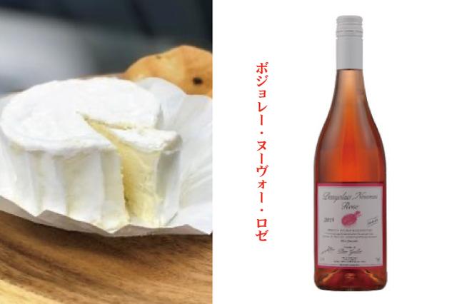 白カビチーズとボジョレー・ヌーヴォー・ロゼ