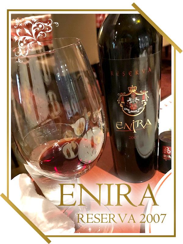 ENIRA RESERVA 2007