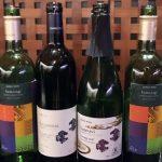 大阪で「丹波ワイン」と串揚げのペアリングディナーを開催