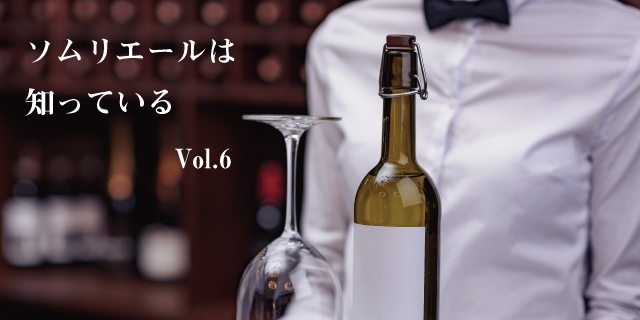 サムネール-vol6