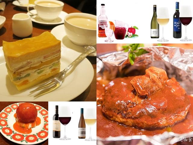 フランス・チリ・スペインなど世界のワインとお酒をご用意しております