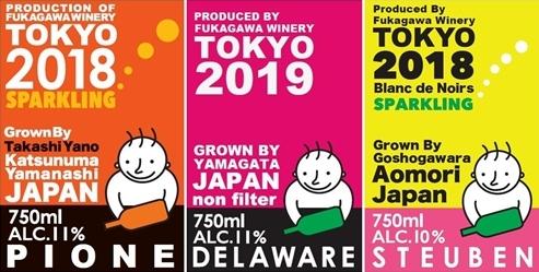 fukagawa_event2020