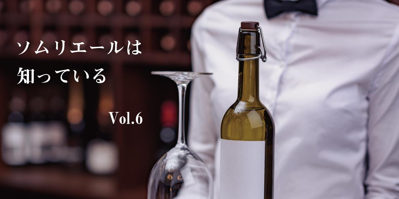 top-vol6-2
