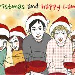 コスパ最強スパークリング「ランブルスコ」で、わいわいカジュアル・クリスマス