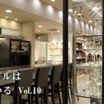 エノテカ 渋谷ヒカリエShinQs店でおすすめマリアージュを聞いてみた!「ソムリエールは知っている」Vol.10