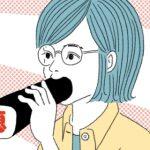 もうすぐ節分!ワインにあう恵方巻きレシピ すだちマリアージュ研究室 vol.2