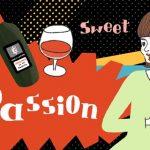 """""""赤ワインはフルボディ派""""にオススメ!南イタリアの情熱的な「アパッシメント」ワイン"""