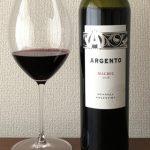 4月17日は「マルベックの日」!世界の記念日を知って、ワインを味わおう~フランス南西地方 カオール、アルゼンチンのフルボディ赤ワイン~