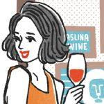 オンラインワイナリーツアー参加レポート第二弾!南アフリカの注目ワイン「アスリナ(ASLINA)」の醸造現場からLIVE配信(Winomyオンラインワインイベント)