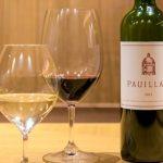 「赤ワインと白ワインの違い」と、知って楽しい「例外のワイン」 ~ワインの豆知識 初級・中級編~