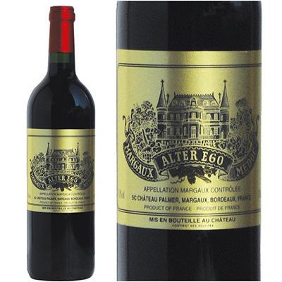 黒いボトルに金のラベルのワイン