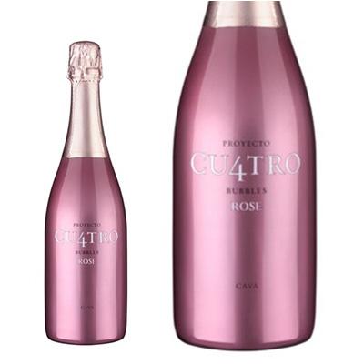 ピンクのメタリックなワインボトル