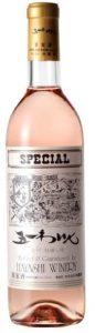 五一ワイン SPECIAL スペシャル ロゼ