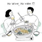 オーストラリア生まれの白ワインにニンニク&ニラたっぷり豚バラ鍋を合わせてみた