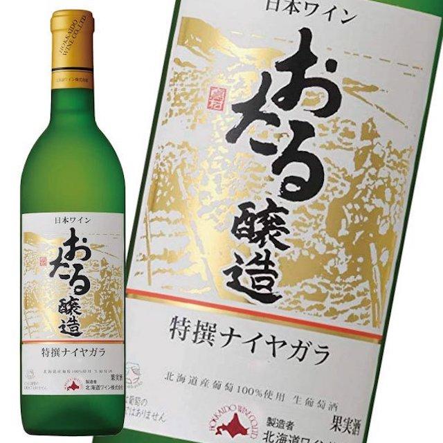 緑色の瓶にたる醸造と表記されたラベルの白ワイン