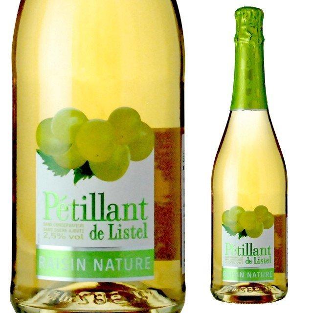 ペティアン・ド・リステル グレープ 750ml スパークリングワイン