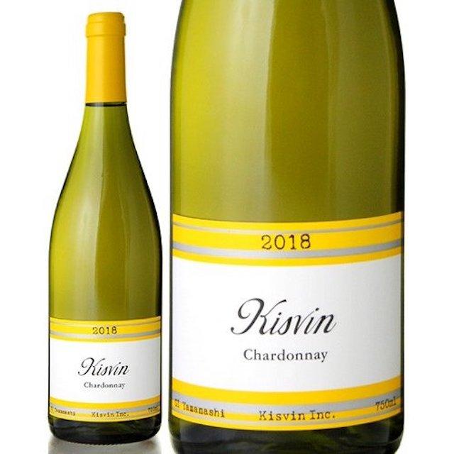 黄緑の瓶にKisvinと表記されたラベルの白ワイン