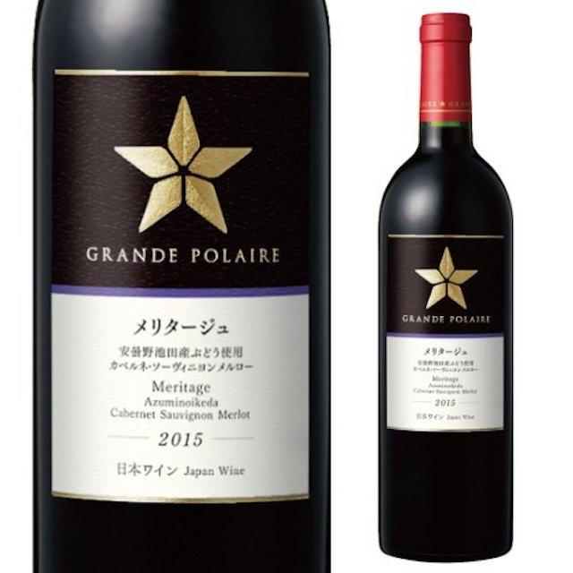 茶色の瓶に星のマークとメリタージュと表記されたラベルの赤ワイン
