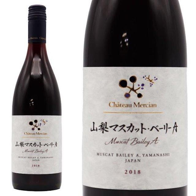 茶色の瓶に山梨マスカット・ベーリーAと表記されたラベルの赤ワイン