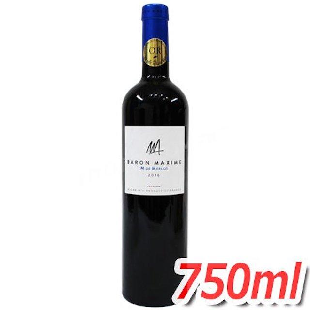 緑色の瓶にBARON MAXIMEと記された白いラベルの赤ワイン