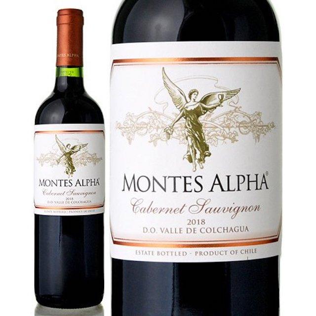 緑色の瓶にMONTES ALPHAと表記された白いラベルの赤ワイン