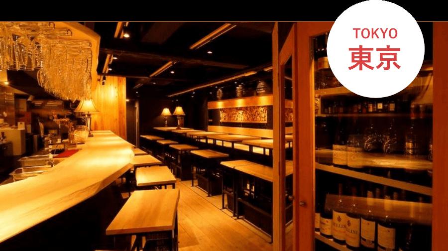 【特集】接待・会食におすすめの日本料理店 東京版