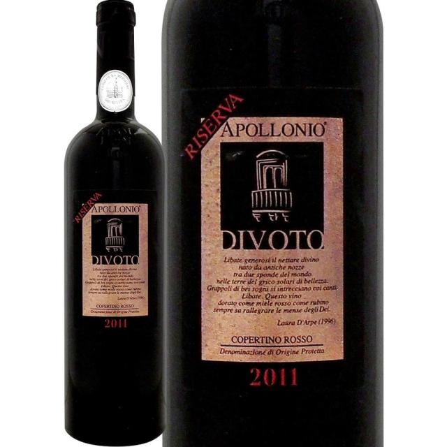 アッポローニオ「ディヴォート コペルティーノ・リゼルヴァ」のボトルとラベルのアップ