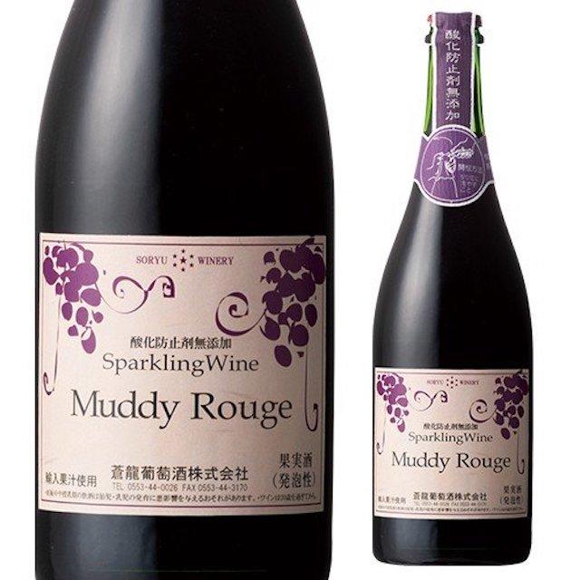 緑色の瓶にMuddy Rougeと表記されたぶどうの絵のラベルのスパークリングワイン