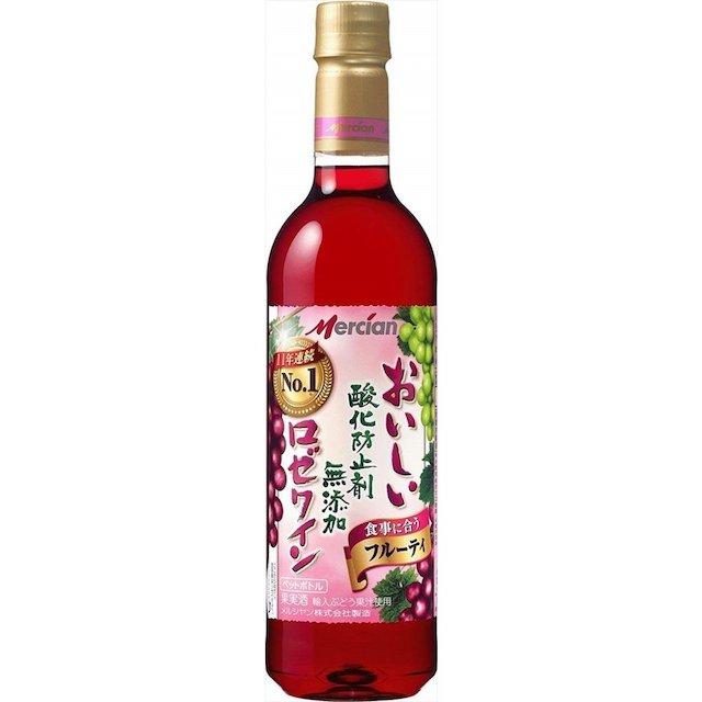 透明の瓶においしい酸化防止剤無添加ロゼワインと表記されたぶどうの絵のラベルのロゼワイン