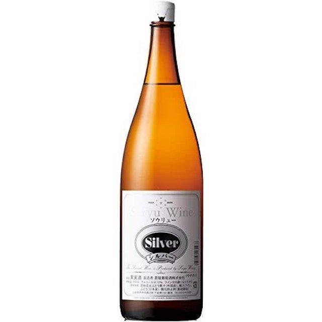 茶色の瓶にSilverと表記されたラベルの白ワイン
