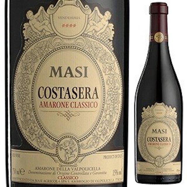 緑色の瓶にMASI COSTASERAと表記された白いラベルの赤ワイン