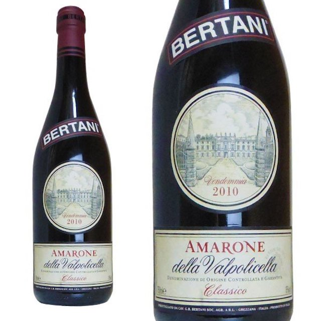 緑色の瓶にぶどうの絵とAMARONEと表記された白いラベルの赤ワイン