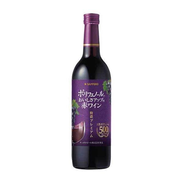 緑色の瓶にポリフェノールでおいしさアップの赤ワインとかかれたラベルの赤ワイン