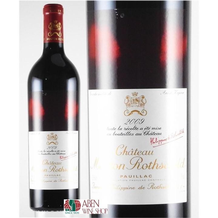 赤ワイン「シャトー・ムートン・ロートシルト 2009」のボトルとラベル