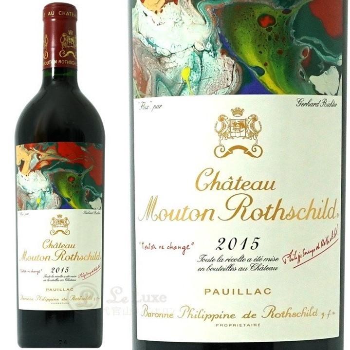 赤ワイン「シャトー・ムートン・ロートシルト 2015」のボトルトラベル