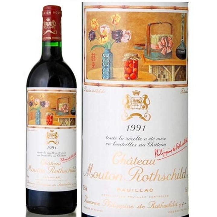 赤ワイン「シャトー・ムートン・ロートシルト 2011」のボトルトラベル