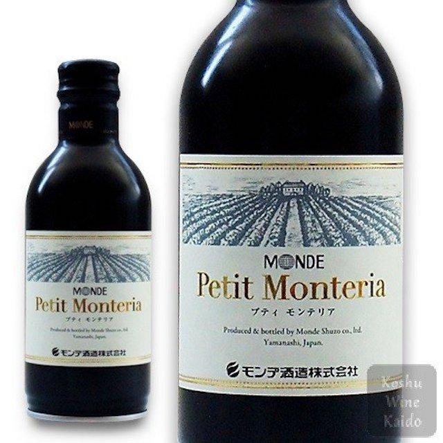 黒い缶に入ったPetit Monteriaと表記されたラベルの赤ワイン