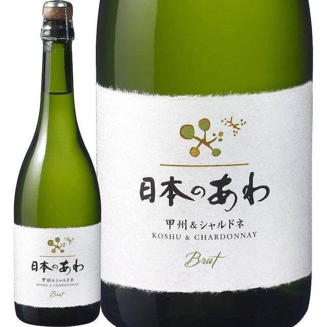 緑色の瓶に日本のあわと表記されたラベルのスパークリングワイン